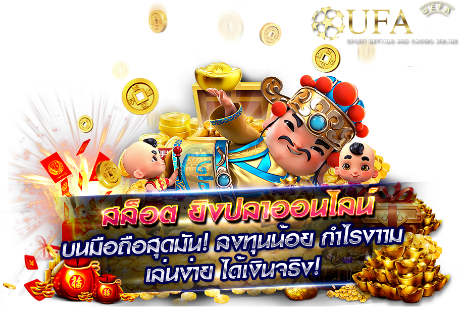 สล็อต PG SLOT  JOKER GAME