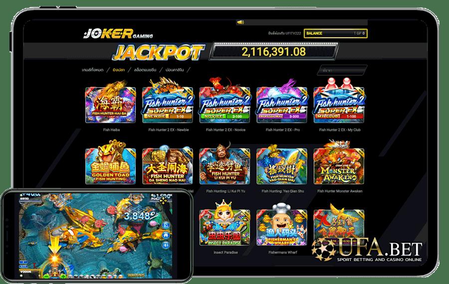 JOKER GAME JOKERSLOT